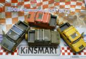 2005 Hummer H2 SUT (12x display) 1:40